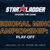 CIS Minor Championship 2016 — Cologne