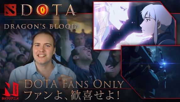 Netflix и SirActionSlacks объяснили, зачем фанатам Dota2 смотреть аниме «DOTA: Кровь дракона»