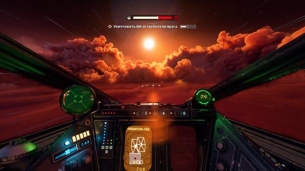 В Star Wars: Squadrons спокойно сделать красивый скриншот можно только в тренировке с ботами