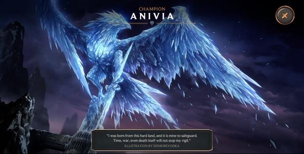 Страница с полным артом и флейвор-текстом чемпиона Anivia