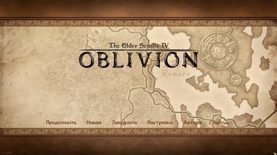 Возвращение в легенду #9 The Elder Scrolls IV: Oblivion
