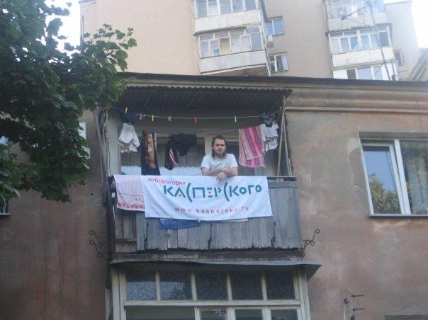 Valm0nt и наш крутой балкон