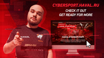 Announcing the launch of Haval Esports landing page