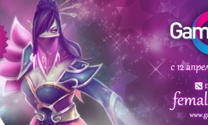 Virtus.pro и Na'Vi объединились для общей победы
