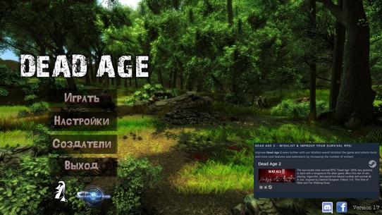 Pro игры (#13) Dead Age