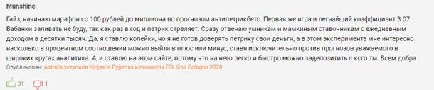 Мой комментарий в теме о вылете Astalis с ESL One Cologne