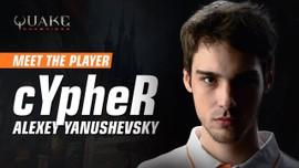 «За три года хочу превратиться в идеального игрока». Cypher — о будущем в  Virtus.pro