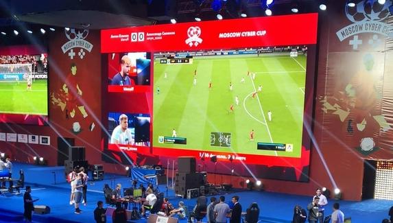Сотня зрителей на турнире с бюджетом 37 млн рублей. Что случилось с Moscow Cyber Cup по FIFA?