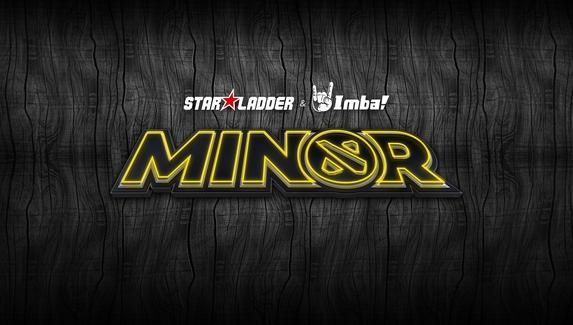 Расписание и результаты StarLadder ImbaTV Dota2 Minor Season 3