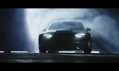 Origen объявила о партнерстве с Audi
