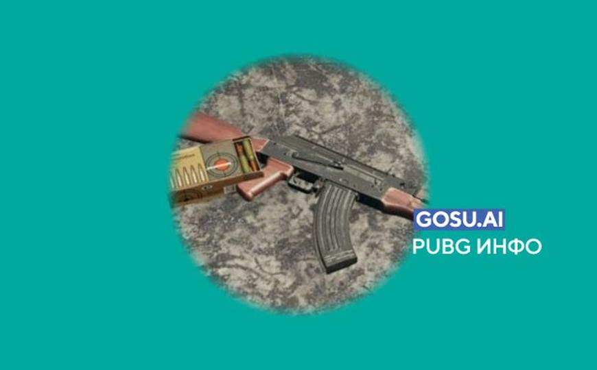 Чем обвесить свой калаш в PUBG?