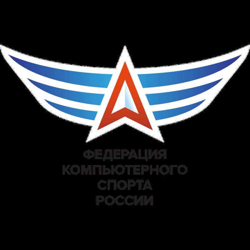 Федерация компьютерного спорта России