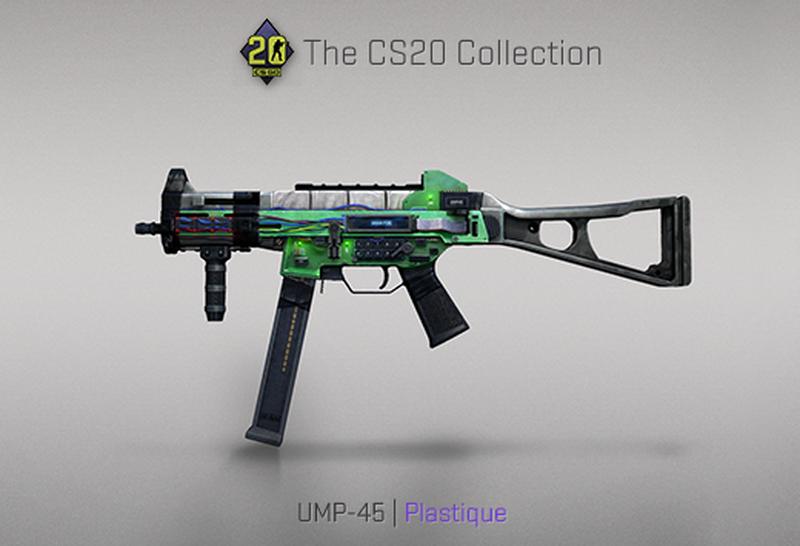 Скин на UMP-45 | Источник: blog.counter-strike.net