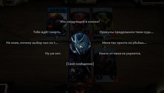 В Artifact добавили новый режим, колесо чата и открытые турниры