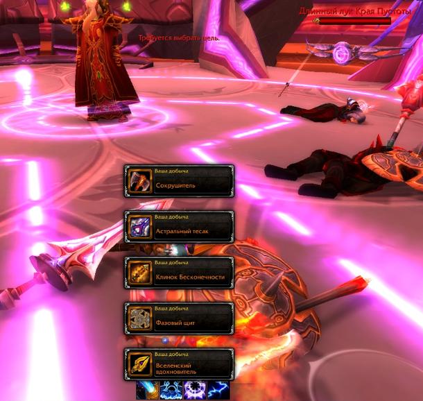 Легендарное оружие | World of Warcraft