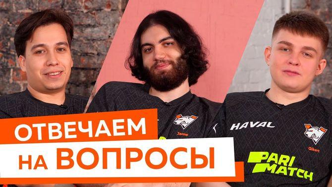 Qikert: «Virtus.pro легче играть против европейских команд»