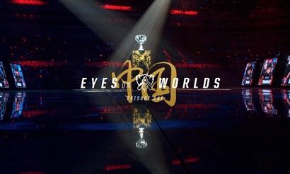 Eyes on Worlds. Первый эпизод