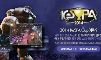 KeSPA Cup: Последняя надежда чемпионов