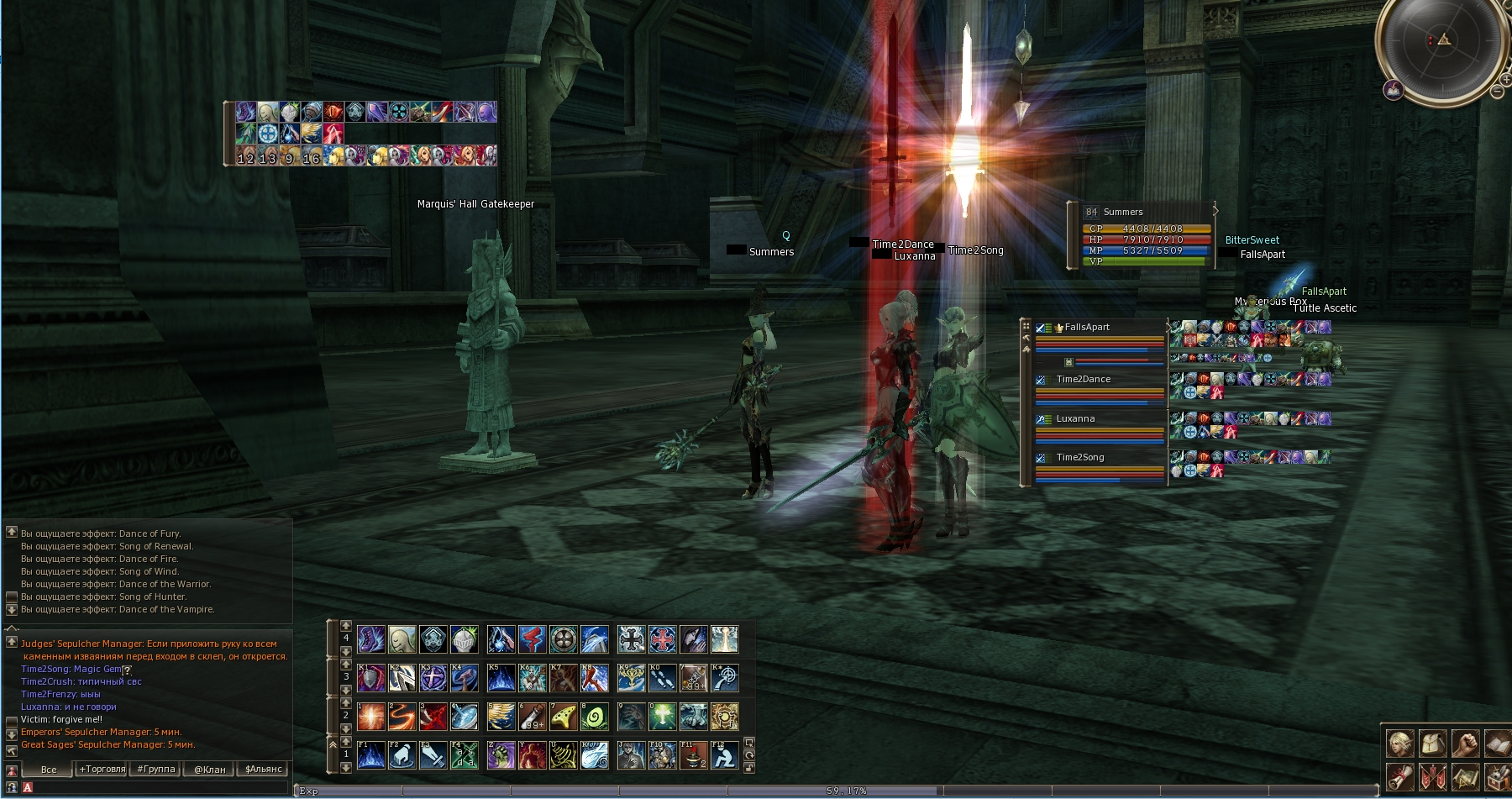 Lineage 2 the game may not be consistant mount pleasant mi casinos