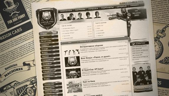 Первая полоса: c чего началась история Virtuspro.org и Cybersport.ru