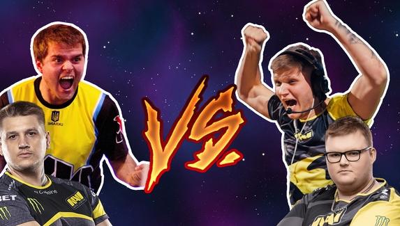 Шоу-матч команды Zeus против s1mple — лучший шанс поставить на NAVI