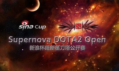 SINA Cup Supernova Dota 2 Open: Анонс