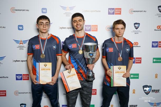 Призеры чемпионата по Clash Royale, победитель — Нарек Narek Марянян — получил 250 тыс. рублей.