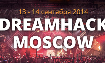 DreamHack Moscow 2014: Серия интервью от Goodgame