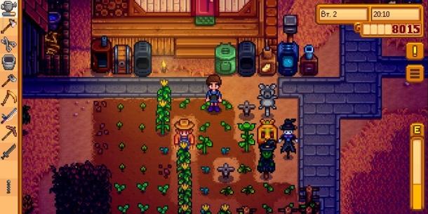 А это ваш огород, где можно сажать семена, и так далее