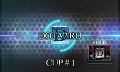 Dota2.Ru Cup #1: Duza сорвали большой куш