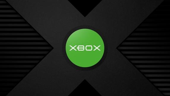 Microsoft может выпустить одну Xbox следующего поколения вместо двух