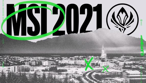 Riot Games проведет Mid-Season Invitational 2021 в Исландии