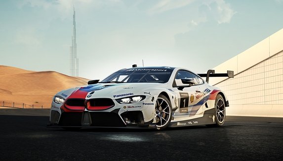 Началась трансляция гранд-финала чемпионата Forza Motorsport 2020