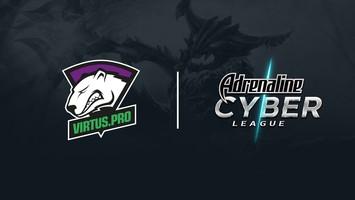 Virtus.pro получает инвайт на второй сезон Adrenaline Cyber League по Dota 2
