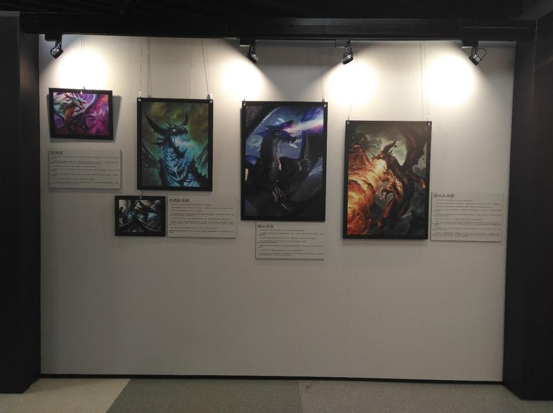 Мой любимый стенд выставки — с драконами