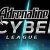 Adrenaline Cyber League. LAN finals