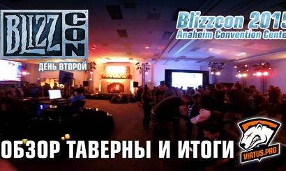 BlizzCon 2015: Обзор Таверны и итоги