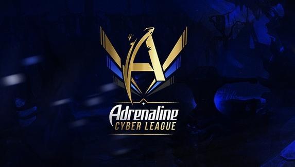 Расписание и результаты Adrenaline Cyber League 2019