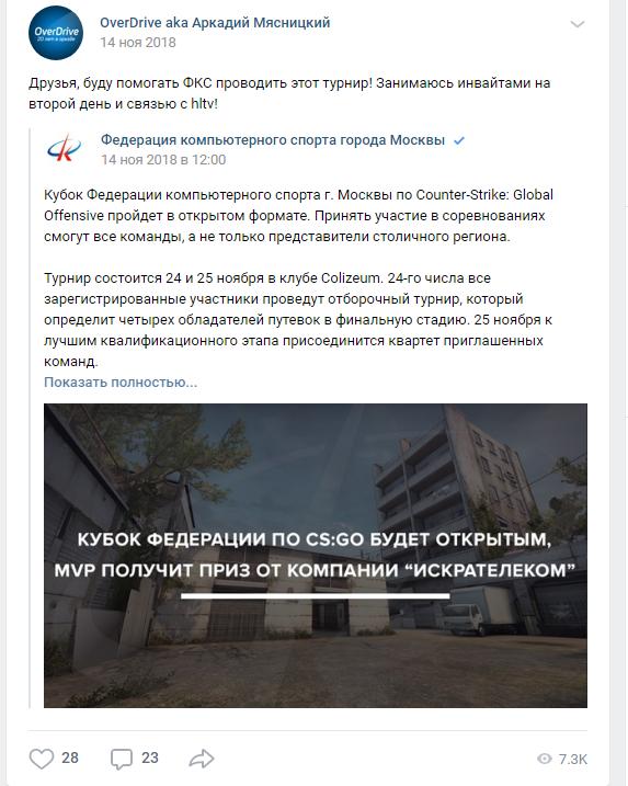Из личной группы ВК Алексея