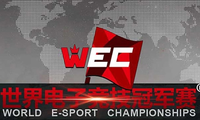 WEC: Западная квалификация отменена