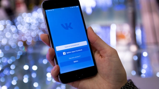Обзор контента 7 СНГ организаций за июнь в рамках социальной сети «Вконтакте»