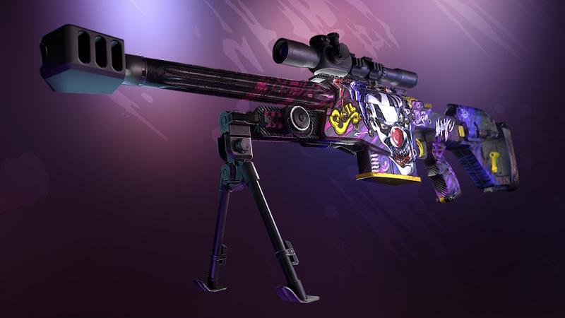 Оружейная серия «Арлекин»
