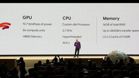 Google Stadia будет работать на вычислительных блоках с процессором 2,7 ГГц и поддержкой Vulkan