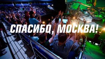 Эмоции болельщиков Virtus.pro на EPICENTER XL