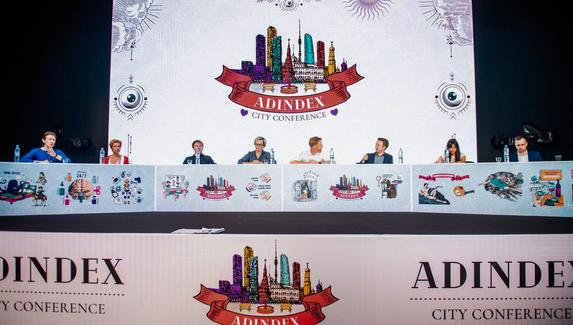 На AdIndex City Conference пройдет сессия, посвященная киберспорту