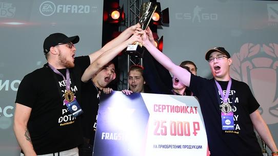 Гранд-финал Лиги Чемпионов Бизнеса по киберспорту пройдет в последние выходные июня!
