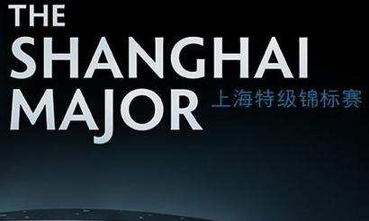 Стали известны группы The Shanghai Major 2016
