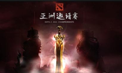 Cloud 9 громят всех соперников в квалификации Dota 2 Asia Championships