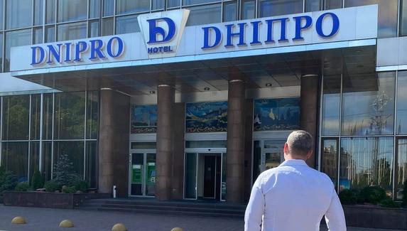 Киевская гостиница «Днепр» будет превращена в киберспортивный отель