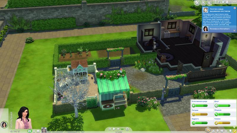 Первый вариант обустройства участка   The Sims 4, «Загородная жизнь»